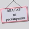 Аватар пользователя главный колбасист